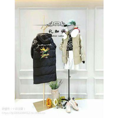广州18冬季新款品牌哈祥喜折扣女装拿货进货一手货源
