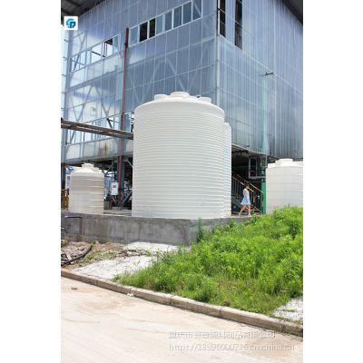攀枝花15吨塑料储罐价格 15吨化工储罐厂家批发