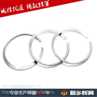 垫圈 镀锌 耐热 耐腐蚀 弹簧钢C形卡簧厂家 专业设计量大从优