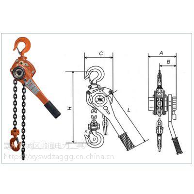 电力紧线器 紧线 工具 棘轮式紧线器 鹏通