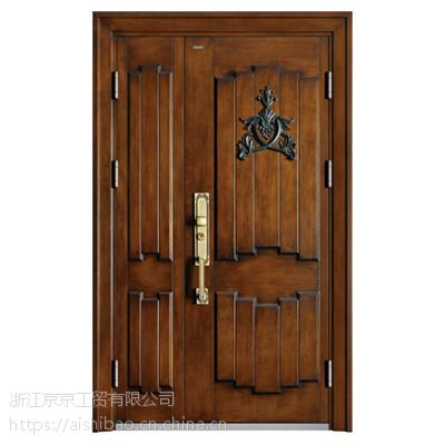 爱仕堡高端定制防盗门 甲级防盗门 铸铝门安全可靠