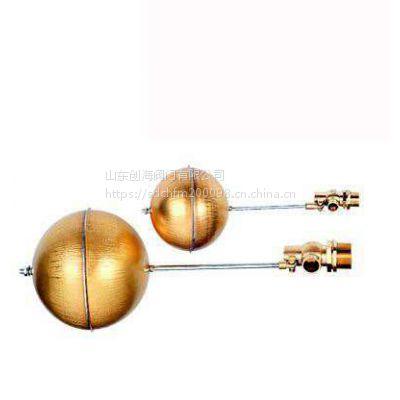 创海阀门 黄铜浮球阀 工业浮动球球阀 丝扣直通式球阀 内螺纹浮球阀