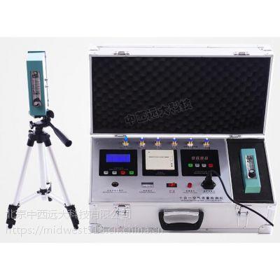 中西室内空气检测仪器(中西器材) 型号:JC69-5库号:M242710