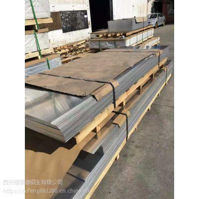 西安铝板市场在哪里18729290023