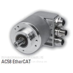 光电值编码器AC58/0012EF.47SCB亨士乐编码器