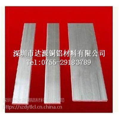 西南铝排 6061优质铝排易切削