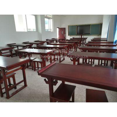 重庆中小学国学(书法)教室设施建设