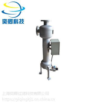 离心式固液分离器 旋液分离器 不锈钢 无耗材 砂石过滤器