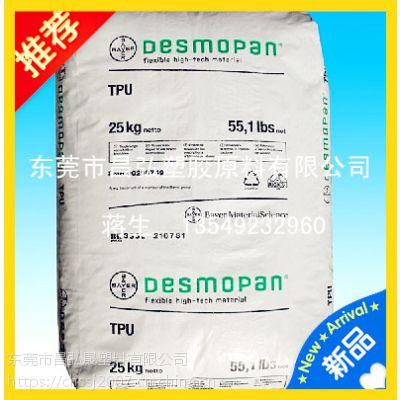 供应TPU/德国科思创(拜耳)/5377A 电缆套塑、织物涂覆、表带