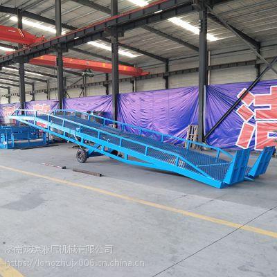 龙铸机械现货6/8/10吨移动式登车桥手动液压升降适用各种车型装卸调节板