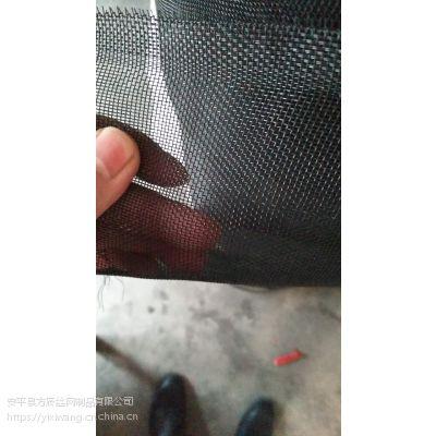湖南养殖尼龙纱网 防尘过滤网 防尘过滤虑纱网批发定制