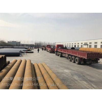 供应螺旋管螺旋钢管加工定制,Q235,螺旋钢管工艺