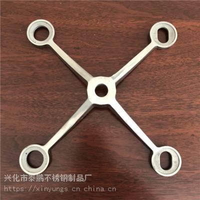 新云 供应304不锈钢驳接爪三爪 精密铸造幕墙爪 250型不锈驳接爪