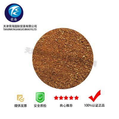 厂家直销饲料级 烘禽畜鸡猪营养丰富枣粉