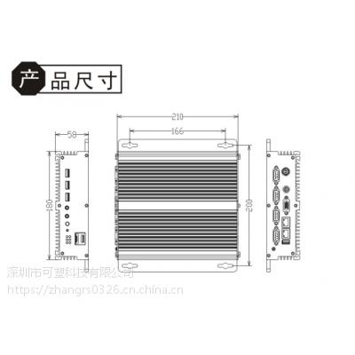 可塑科技高性能工业级平板电脑定制生产