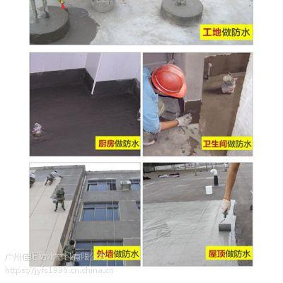 深圳js聚合物防水材料厂家哪家好?佳阳防水质量保证