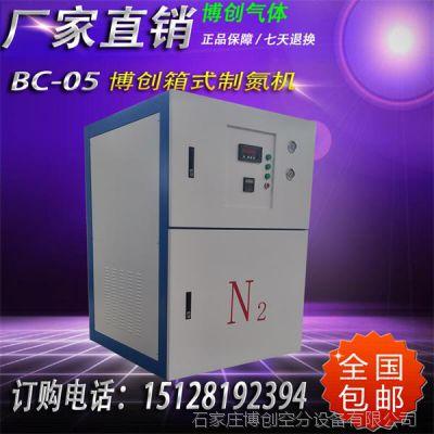广东制氮机,博创制氮,制氮机设备