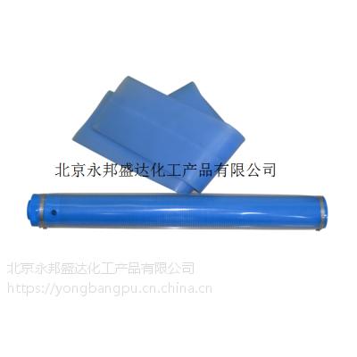 北京永邦盛达供应曝气管系列