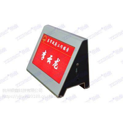 杭州银鑫无纸化办公会议系统 ***新型号15.6寸,高分辨率多点触屏 ,受到众多政府部门以及银行的欢迎。