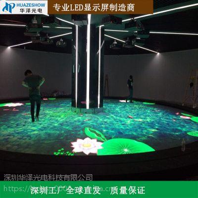 华泽光电P5.2室内地砖屏互动雷达感应酒店商场T台活动LED地屏