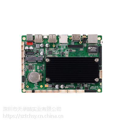 安卓系统主板rk3288深圳天承皓T-arm-rk3288安卓一体机专用主板