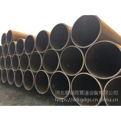 A252 GR.2 直缝钢管,A252 GR.3 桩管生产厂家