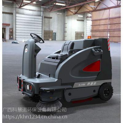 柳州驾驶式扫地车价格适应哪些工业场所