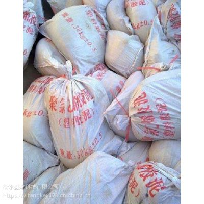 聚氯乙烯胶泥价格|PVC胶泥价格|聚氯乙烯胶泥包装