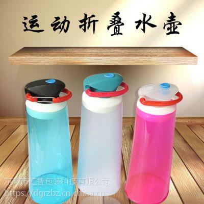 打盹儿户外折叠水袋运动水壶便携易收纳环保TPU水袋