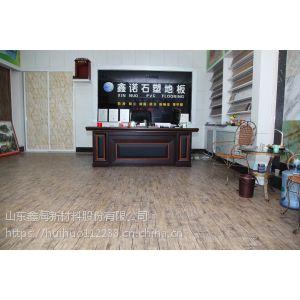 室内环保免辅材锁扣地板spc石塑地板