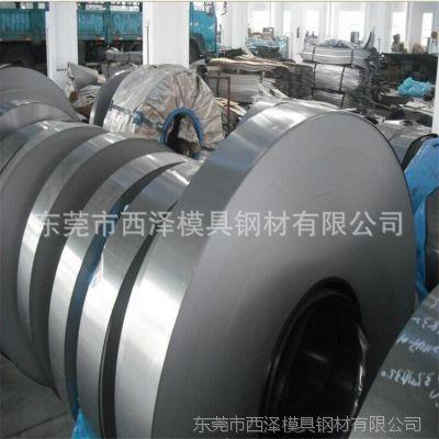 西泽批发零售SPCC铁料 0.1厚超薄冷轧铁料 SPCC单双光铁料