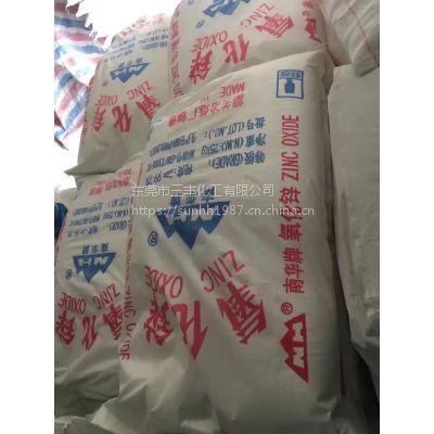 现货直售东莞市(环保优质级)南华牌氧化锌99.7%