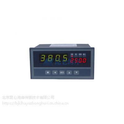 北京昆仑海岸KST/A-H1IB1V0智能仪表KST/A-H