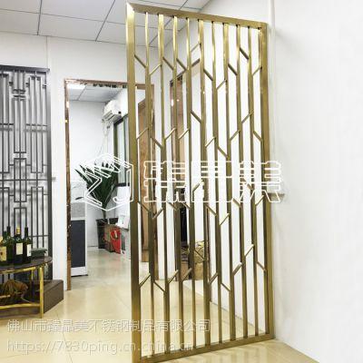 臻晶美 欧式金属酒店屏风 不锈钢花格 金属隔断 不锈钢酒柜