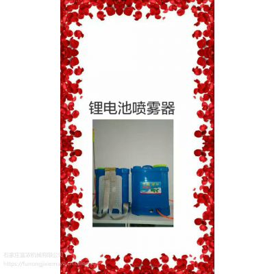台州电动喷雾器厂家直销电动喷雾器厂家电动喷雾器价格农用电动喷雾器价格电动喷雾器配件厂家电动喷雾