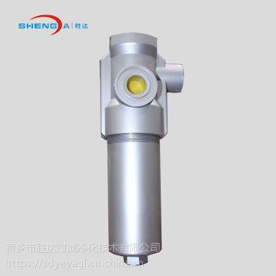 燃油管路过滤器 胜达过滤SDLFM滤芯式燃油过滤设备 带电气污染发讯器