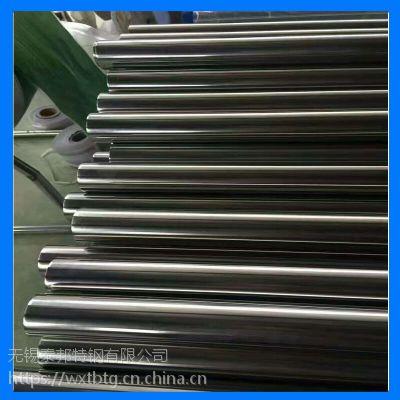 江苏供应【宝钢不锈】304不锈钢圆管 大口径异型管 卫生级管 规格齐全