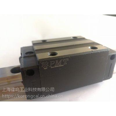 供应台湾PMT直线导轨HGH20CA导轨滑块