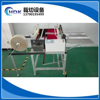 HDK-600Z硅胶片切断机/保护膜横切机厂家