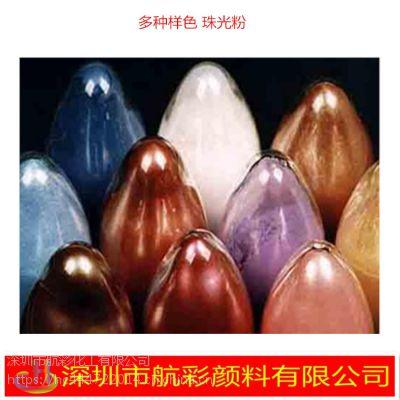 建材纸业专用 珠光塑料制品珠光粉 云母铁闪光紫红珠光粉