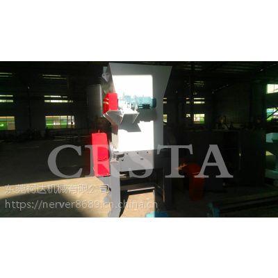 CRSTA出售金属易拉罐破碎设备D901_回收塑料罐破碎机