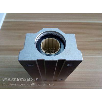 直线轴承座,直线轴承塑料轴承,塑料直线轴承,轴承座LIN-01GL