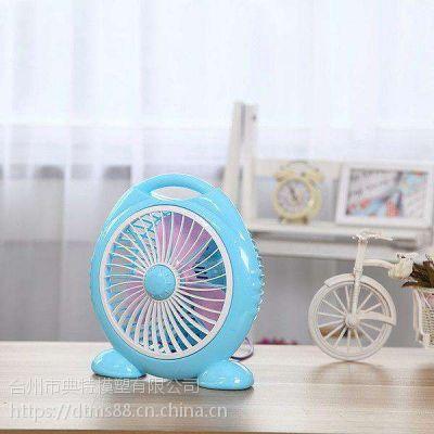家电小风扇、风扇叶塑料制品模具价格优惠