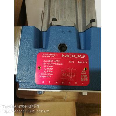MOOG伺服阀 D661-4697C 现货供应