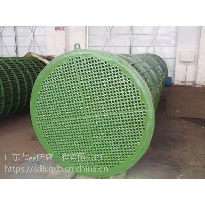 冷换设备管束防腐LX-06(SHY-99)