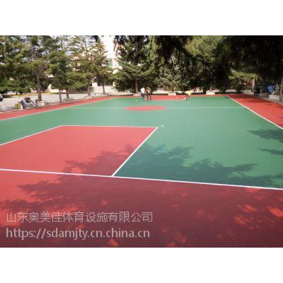 奥美佳体育专业建设塑胶篮球场 网球场 羽毛球场 品质更好 价格更低