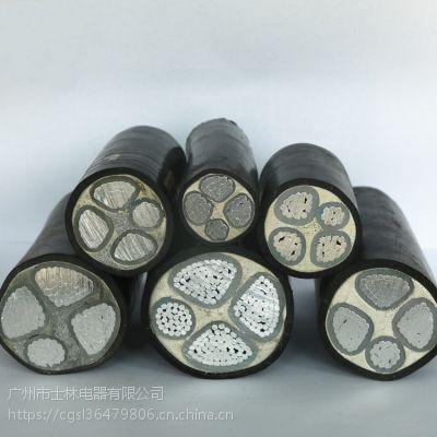 国标纯铝带铠装电力电线电缆VLV阻燃10/16/20平方米