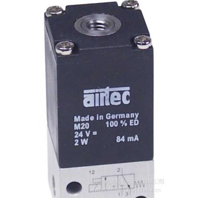 优势销售AIRTEC气缸 -赫尔纳贸易(大连)有限公司