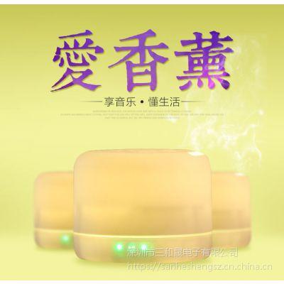 17年新品电子礼品SHS厂家供应交流电家用加湿器蓝牙音响灯ROHS