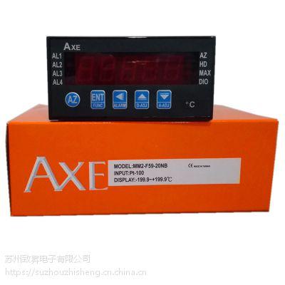 台湾AXE微电脑型盘面式控制电表MM2数显表MM2-A13-20YB